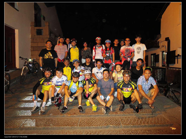 2014年蹬踏运动