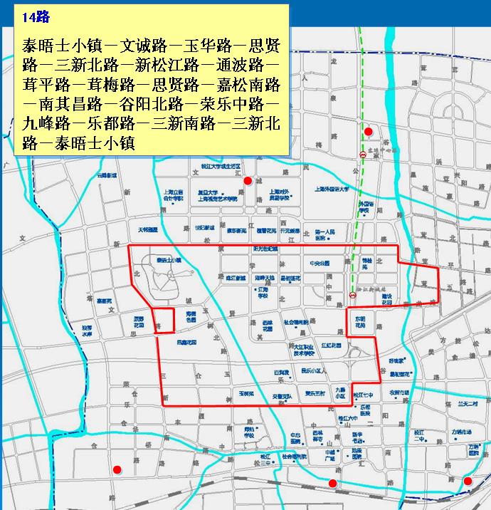 69 东明花苑交通指南   松江16路 松江客运中心→永丰汽车站  松江